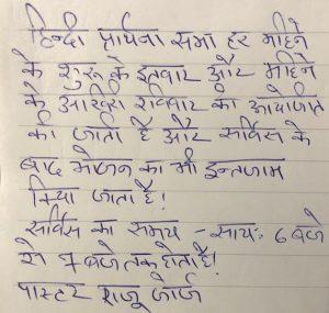 hindi7